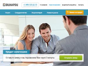 Finardi.ru