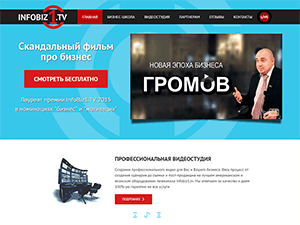 Infobiz1.tv