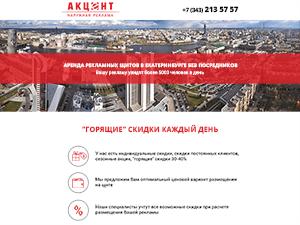 RF Akcent.ru