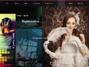 V-Teatre.ru
