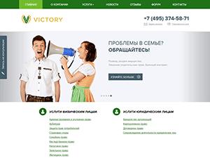 Victoryllc.ru